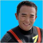 プロボディボーダー 田中圭